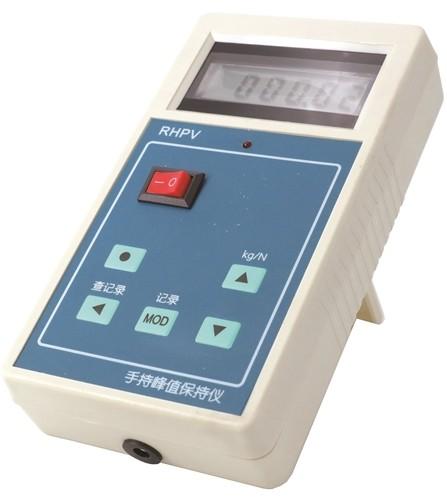 XYD-YB5600 手持仪表